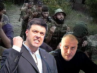 Следственный комитет России: Лидер украинской «Свободы» Олег Тягнибок воевал против псковских десантников в Чечне