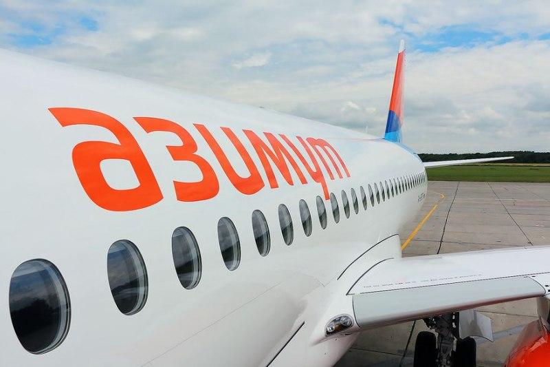 Расписание и продажа билетов на самолеты билет на поезд до иркутска цена самолет