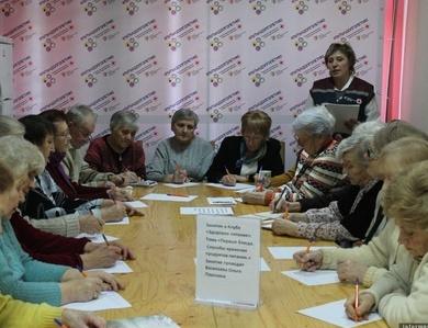 Локнянский дом-интернат для престарелых и инвалидов дом престарелых выставка