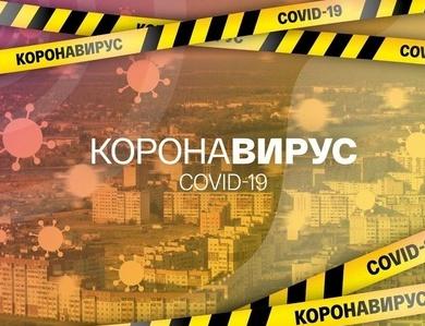 Названы самые заражённые коронавирусом районы Псковской области